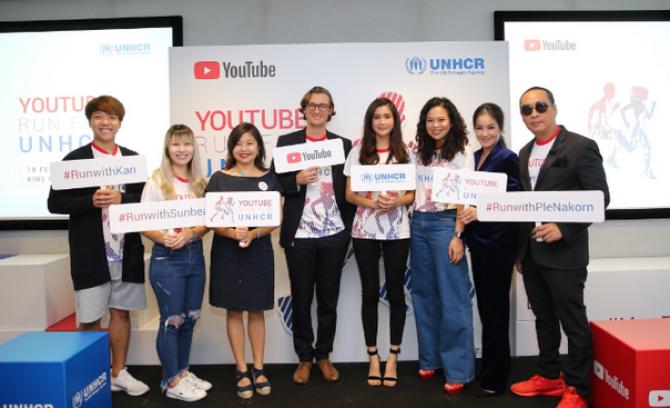 """จัดใหญ่วิ่งการกุศล """"YouTube Run for UNHCR"""" เพื่อโลก"""