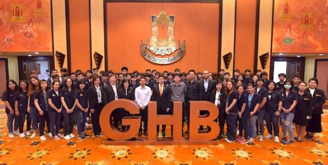 GHB Open House for IT New Gen