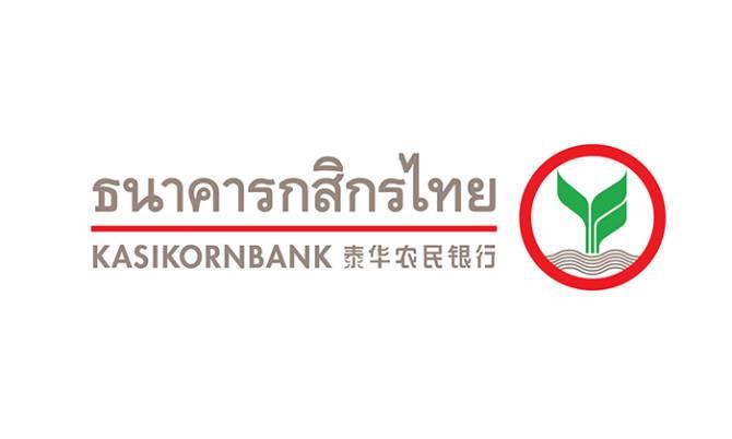 กสิกรไทย   ตั้งเป้า ธุรกรรมผ่านบริการ Pay with K PLUS กว่า3หมื่นล้าน ใน 1 ปี