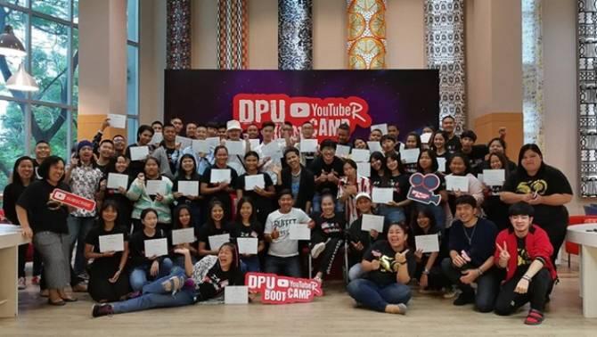 DPU เปิดค่าย Youtuber Boot Camp