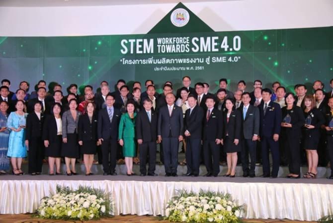 พนักงาน แรงงาน พัฒนาSME สร้างมูลค่าเพิ่มให้สปก.กว่า 300 ล้านบ.