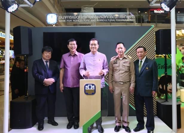 ธ.ก.ส. ร่วมงาน Thailand Smart Money