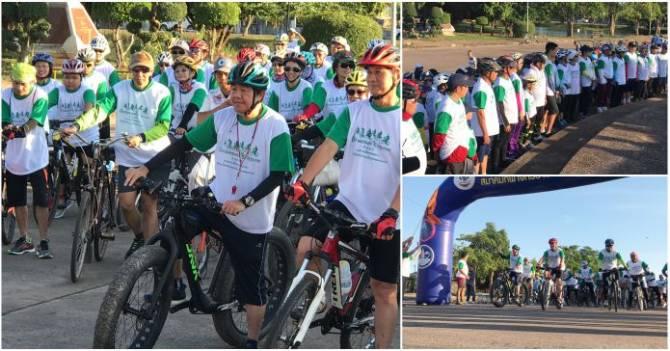 หนองคาย ปั่นจักรยานรวมพลคนรักสุขภาพ