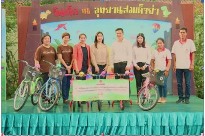 ลัคกี้ ยูเนี่ยนฯมอบจักรยาน