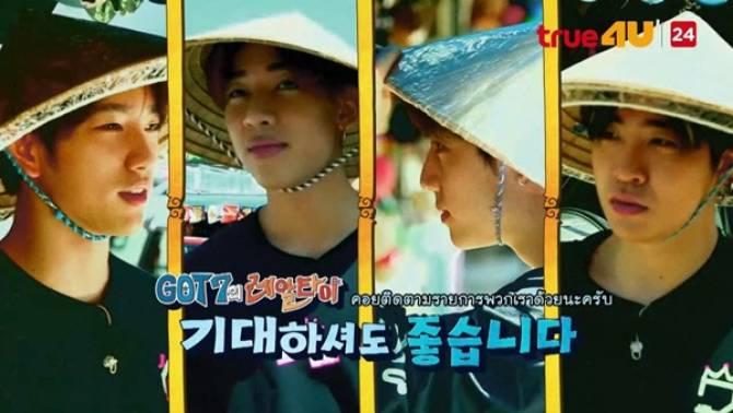 """มาแรงแซงทุกทาง  """"GOT7 Real Thai"""" กระแสร้อนแรง ฮ็อตฮิตติดเทรนด์อันดับ 1 ในไทยและทั่วโลก"""