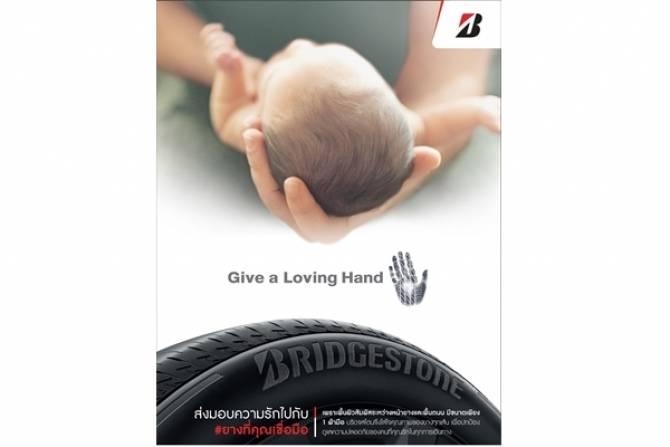 """Give a Loving Hand"" ส่งมอบความรักในเดือนแห่งความรักไปกับบริดจสโตน"