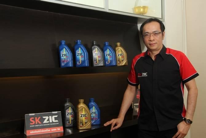 SKZIC ตอกย้ำผู้นำตลาดลูบริแคนท์   พิสูจน์คุณภาพนวัตกรรมน้ำมันเครื่อง