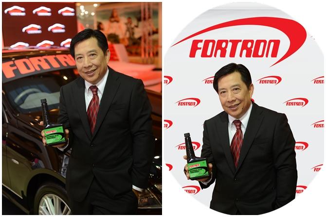 FORTRONสวมบทเสือปืนไว  ส่งผลิตภัณฑ์ดูแลรักษารถใช้ B20