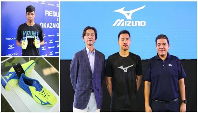 MIZUNO เปิดตัวรองเท้าฟุตบอลรุ่นใหม่จุดประกายบอลเอเชีย