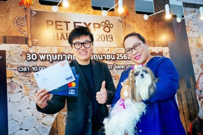 """เคทีซีชวน รับสิทธิพิเศษในงาน """"Pet Expo Thailand 2019"""""""