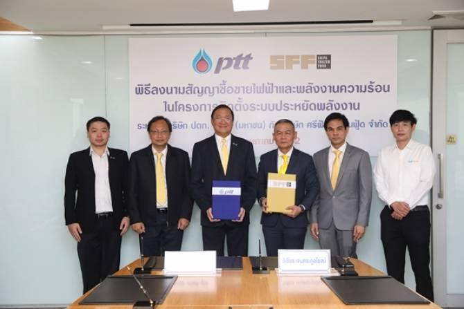 ปตท.พัฒนาระบบ Modular Tri-Energy Plant ต่อยอดธุรกิจ