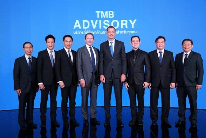 """ทีเอ็มบี  เปิดตัว """"TMB Advisory"""" ยกระดับลงทุน"""