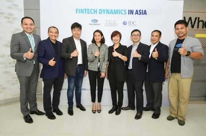 ทีซีซีเทค ผนึกกำลังสมาคมฟินเทคฯ และไอดีซีติดปีกฟินเทคไทย