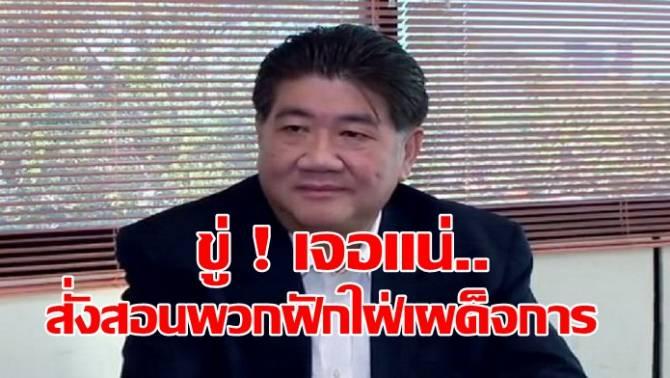 พท.ขู่วันโหวตเจอแน่ คนไทยแสดงพลังตบหน้าพวกฝักใฝ่เผด็จการ