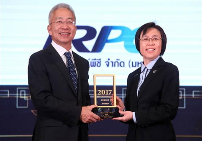 IRPC คว้ารางวัลดีเยี่ยม