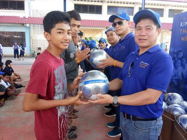 คาราวานล้านลูก ล้านพลัง สร้างฝันเด็กไทย ปีที่ 2